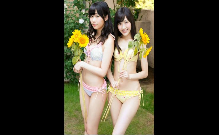 Asian duo